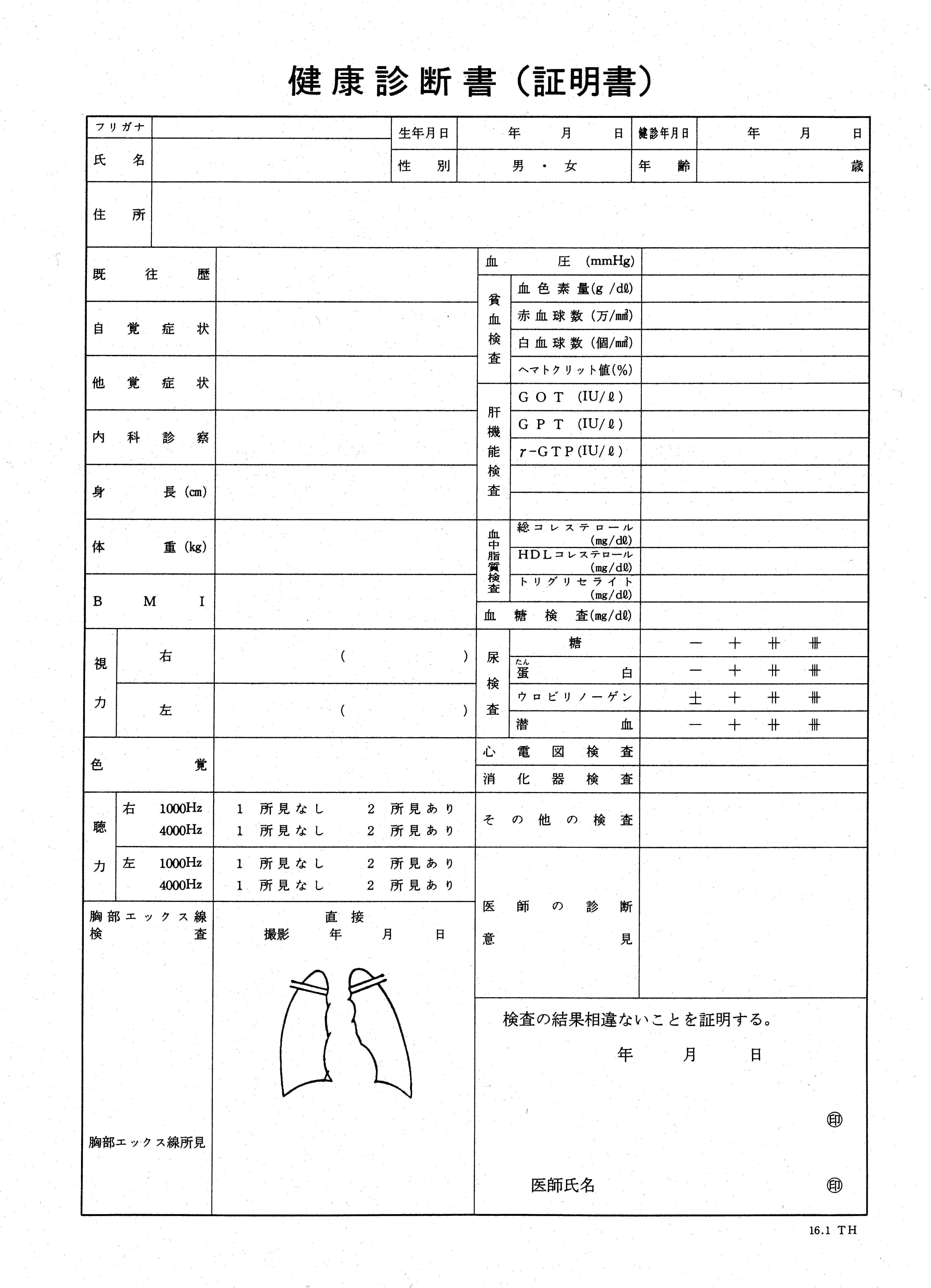 後期研修医募集(3年目医師)│日...